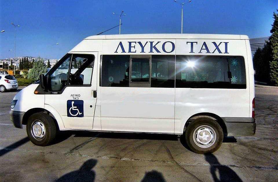 LEYKO-TAXI-AMEA-NEW-960x630